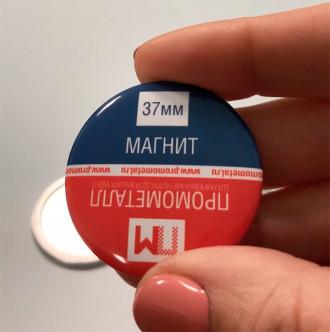 ВИДЕО / Магнит 37 мм