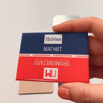 ВИДЕО / Магнит 78*54 мм