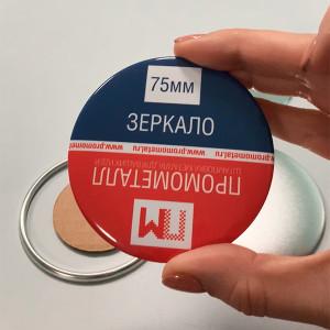 ВИДЕО / Зеркало 75 мм