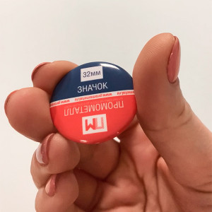 ВИДЕО / Значок 32 мм