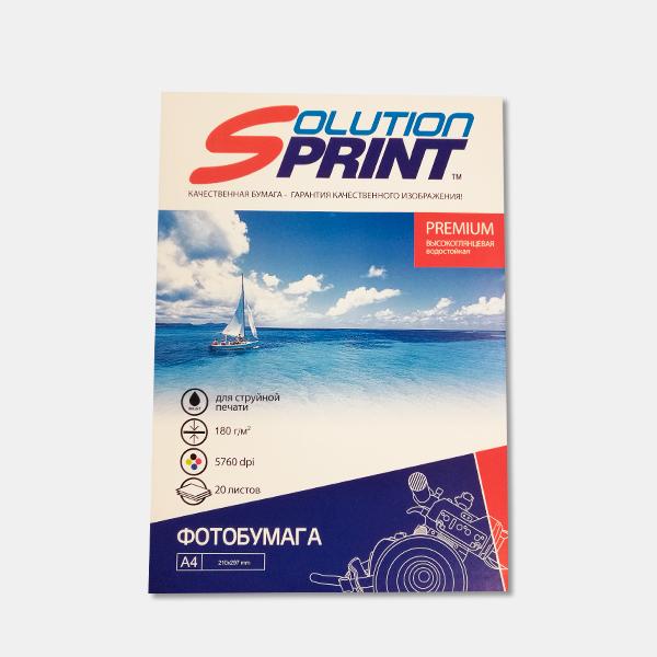 Фотобумага глянцевая Solution Print, 180 гр., 20 л.