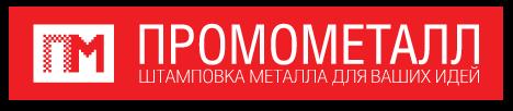 Промометалл